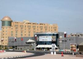 Centrepoint (Al Asmakh Mall)