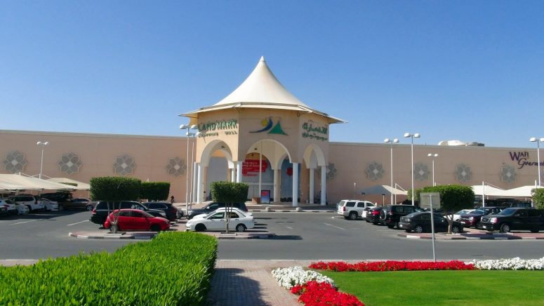 The Landmark Mall (Al Grafah Mall)